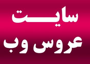 کاشت ناخن در تهران