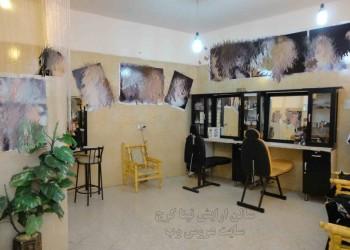 آرایشگاه و سالن آرایش عروس تینا