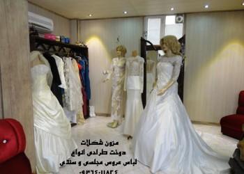 مزون لباس عروس کرج (عروس دنیا)