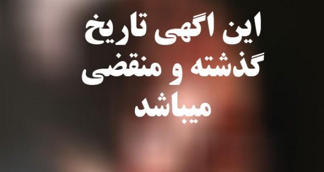 آرایشگاه عروس ارزان در تهران (هلما)