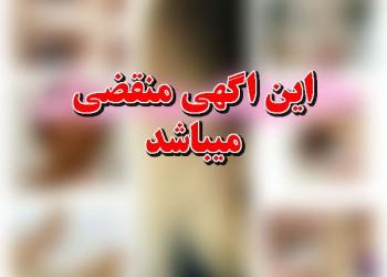 سالن زیبایی رز صورتی در شرق تهران (تهرانپارس)