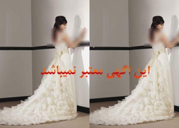 مزون لباس عروس تهرانپارس
