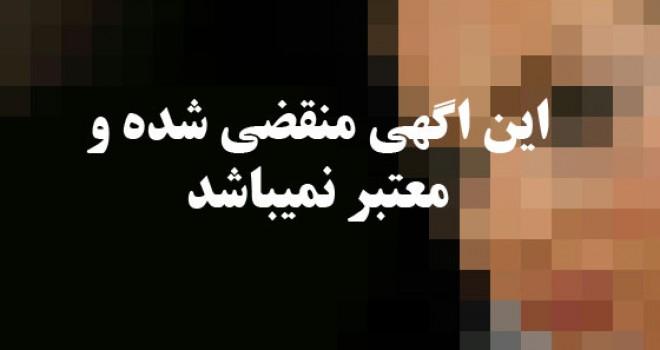 آرایشگاه تخصصی و سالن عروس در نارمک تهران
