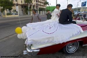 مراسم ازدواج در کشورها و فرهنگهای مختلف مراسم ازدواج در کشورها و فرهنگهای مختلف