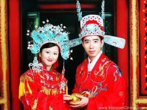 مراسم عروسی چین