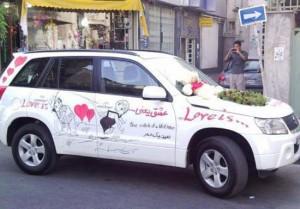 عجیب ترین ماشین عروسی