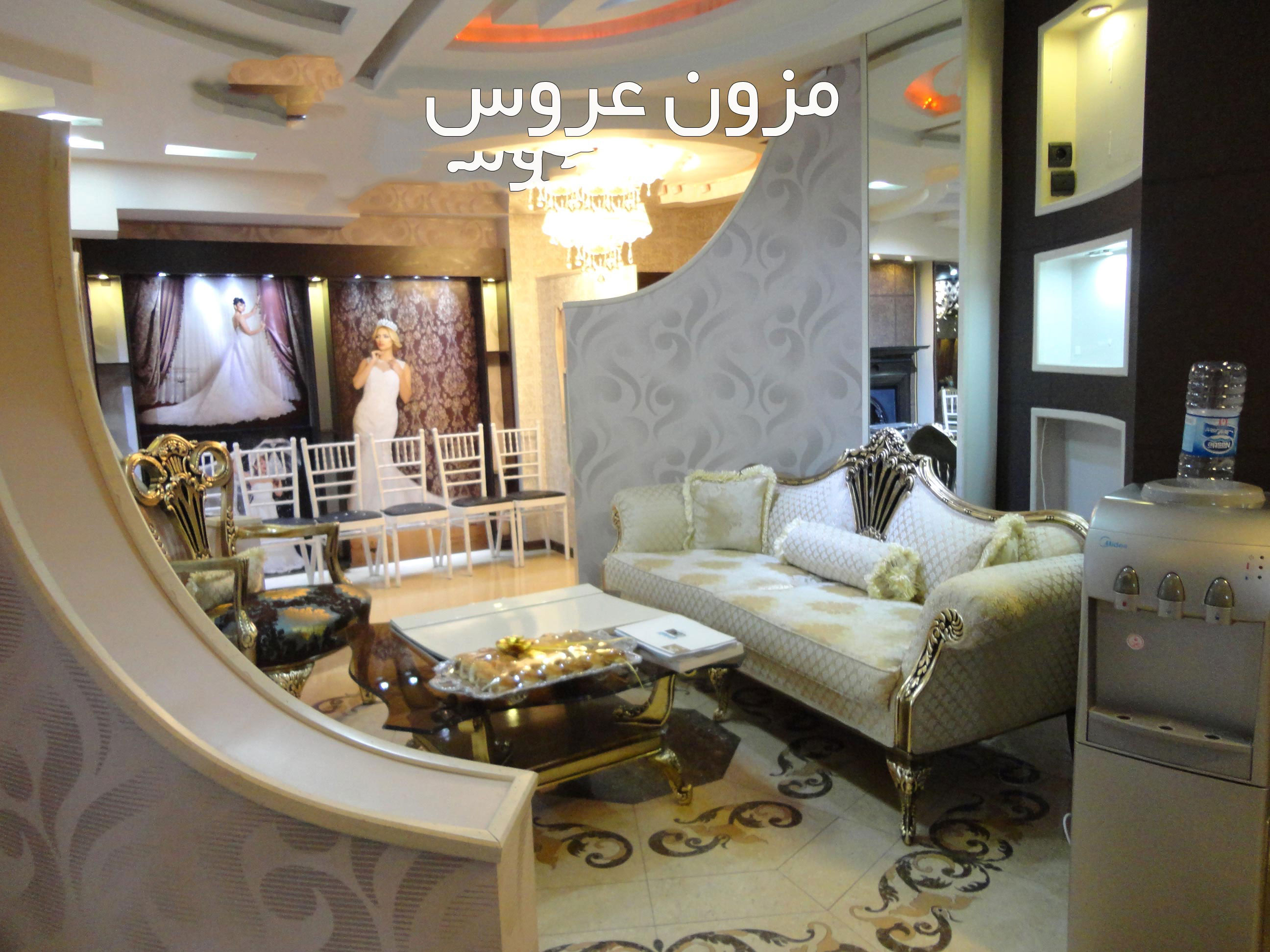 بهترین مزون های لباس عروس در کرج و تهران ,مرکز دوخت لباس عروس سفارش دوخت لباس عروس در کرج و تهران