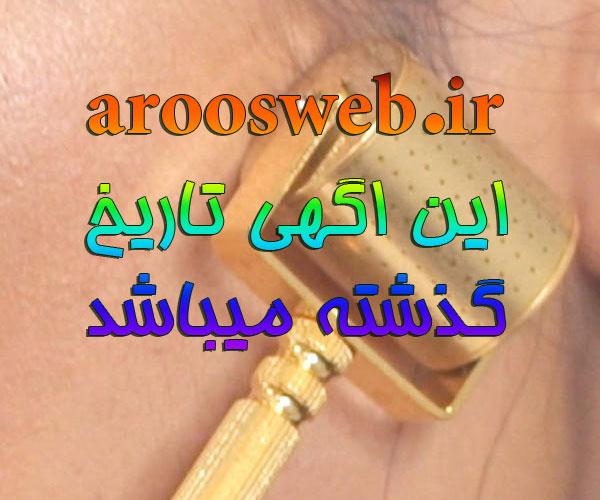 tamasha-beauty-salon (1)