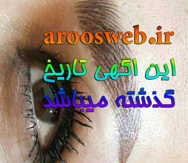 tamasha-beauty-salon (2)