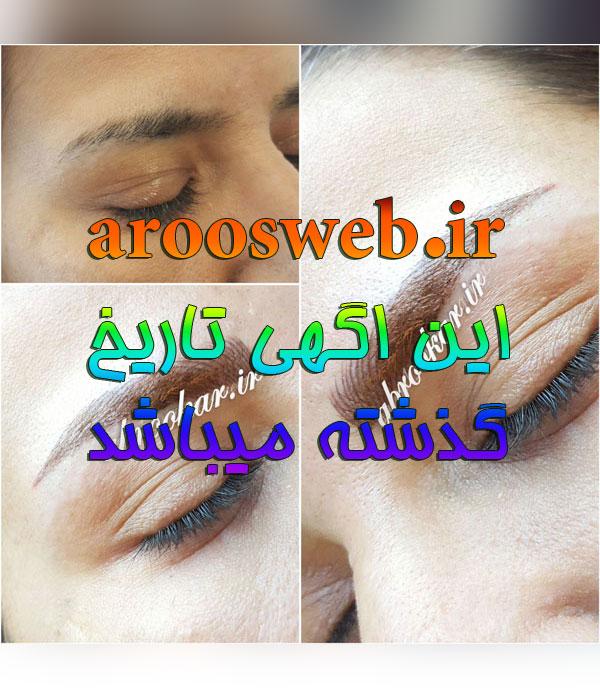 tamasha-beauty-salon (3)