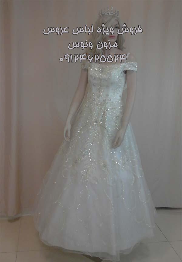 فروش عمده لباس عروس ترک