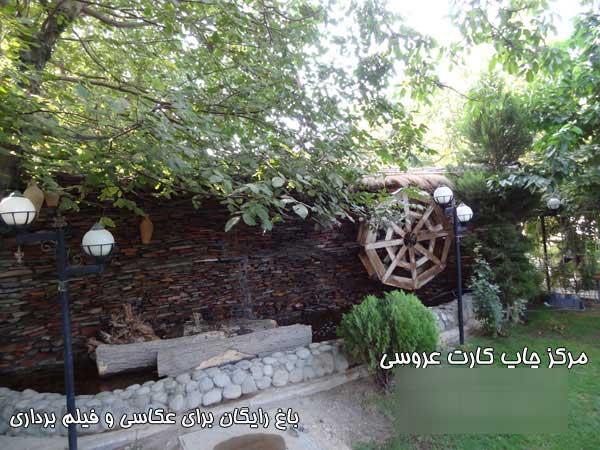 عکاسی و فیلم برداری عروسی در باغ رایگان