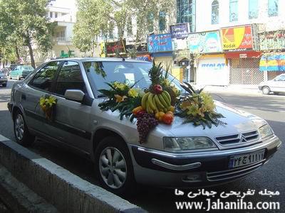 مدل ماشین عروس شیک ایرانی ساده 2015