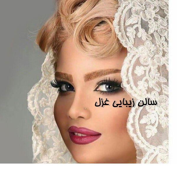 آرایشگاه زنانه در ستارخان ,سالن زیبایی در ستارخان سالن زیبایی در غرب تهران