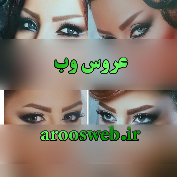 سالن زیبایی غرب تهران آرایشگاه در ستارخان