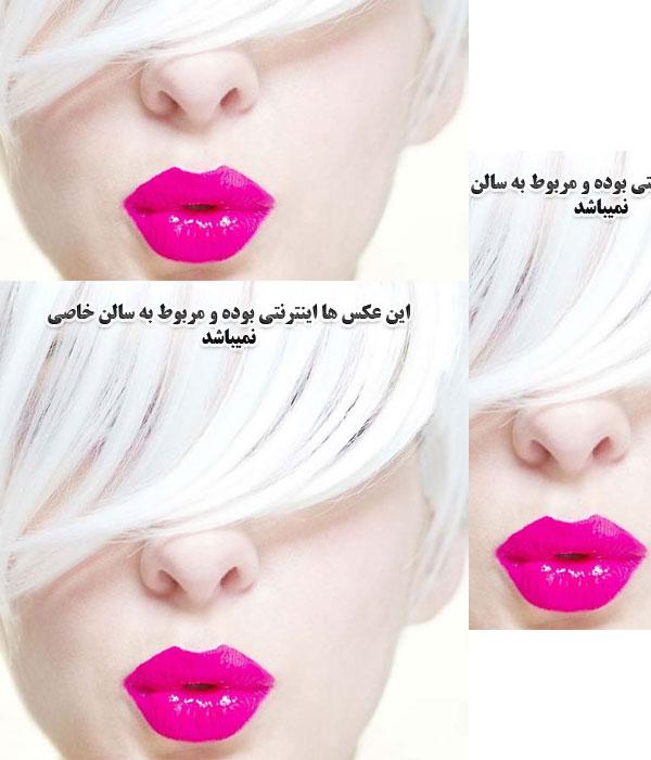 آموزش شنیون ,آرایشگاه چهره سازان تهران - آموزشگاه
