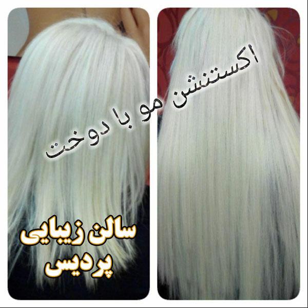 آرایشگاه خوب برای شنیون در شرق تهران ,شنیون کار خوب شرق تهران ,آموزش شنیون شرق تهران