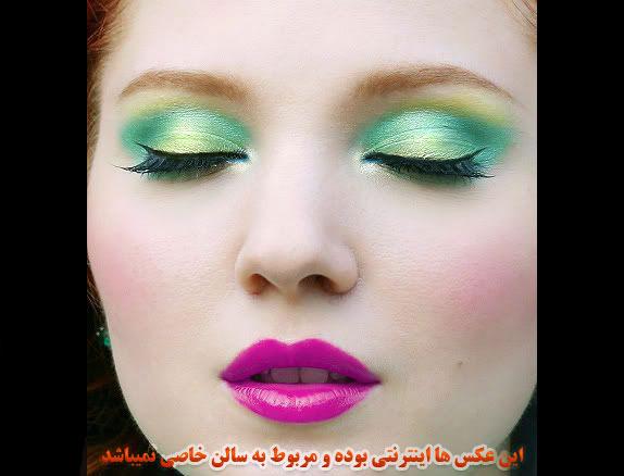 بهترین آرایشگاه عروس شرق تهران