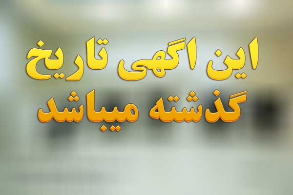 آموزش خود آرایی,آموزش گریم و خود آرایی,آموزش گریم عروس در تهران,آموزش گریم زنانه,گریم عروس در تهران