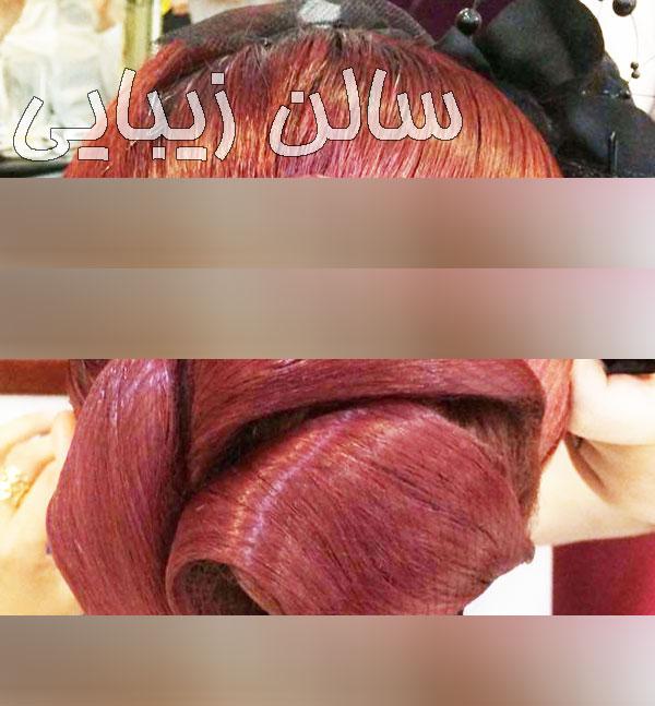 آرایشگاه عروس جنوب تهران