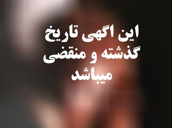 آرایشگاه عروس تهران,آرایشکاه عروس ارزان قیمت در غرب تهران