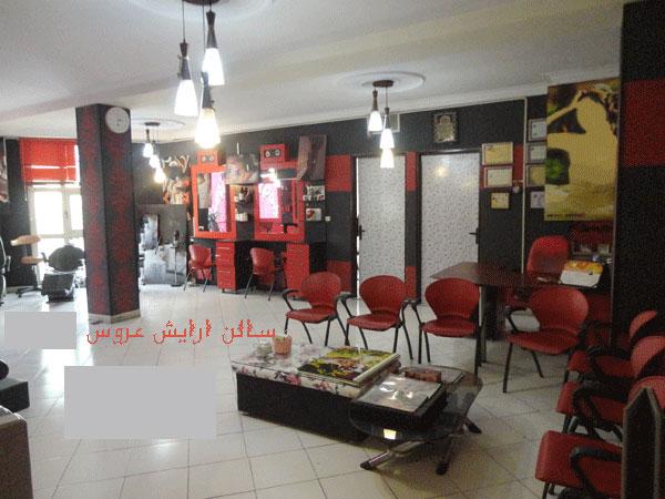 آرایشگاه در شهرک ولیعصر