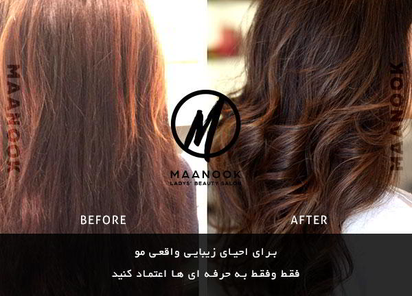 manook-beauty-salon-karj-0006