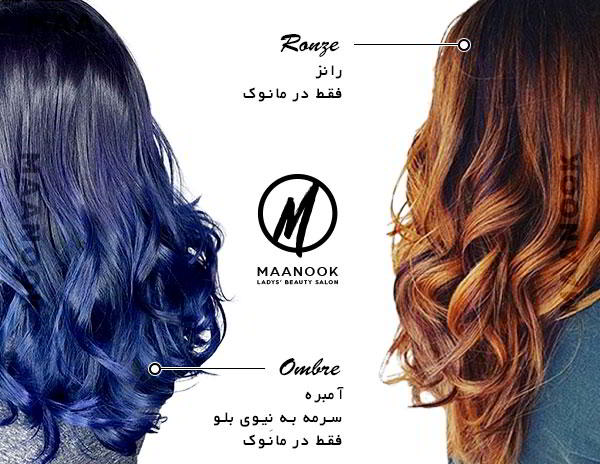 manook-beauty-salon-karj-04