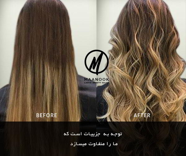 manook-beauty-salon-karj-11