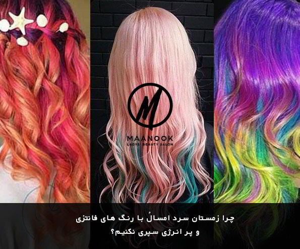 manook-beauty-salon-karj-13-e1451846176236