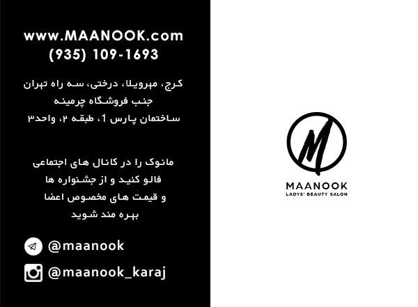 manook-beauty-salon-karj-16-e1451846468446
