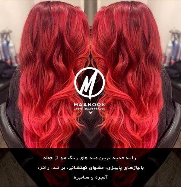 manook-beauty-salon-karj-3