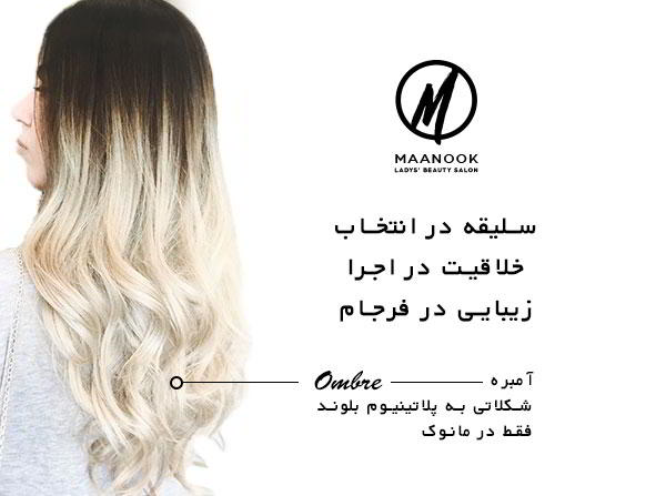 manook-beauty-salon-karj-6