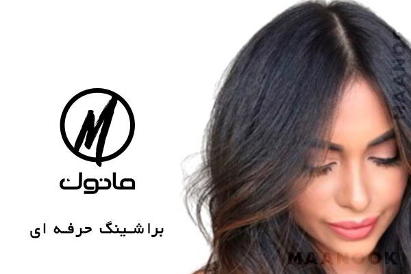 manook-beauty-salon-karj-9