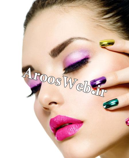بهترین آموزشگاه آرایش در اصفهان