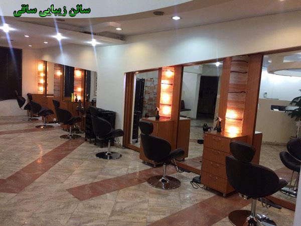 آرایشگاه زنانه در پاسداران