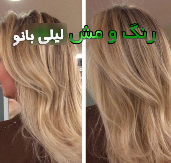 آرایشگاه خوب برای رنگ مو در غرب تهران
