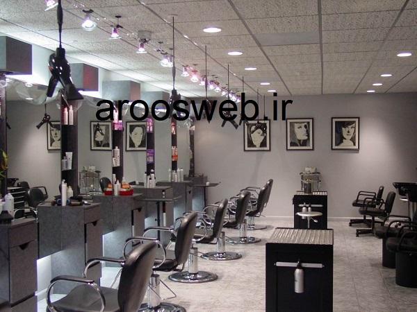 آموزشگاه آرایش منطقه 5 -آموزشگاه آرایش بانوان منطقه 5 - آموزشگاه آرایش زنانه منطقه 5