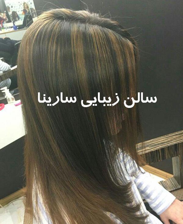 آرایشگاه رنگ و مش تهران