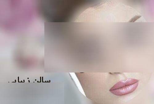 سالن آرایش کرج - تاتوی صورت با رنگهای intenze و با دستگاه تاتوی گان