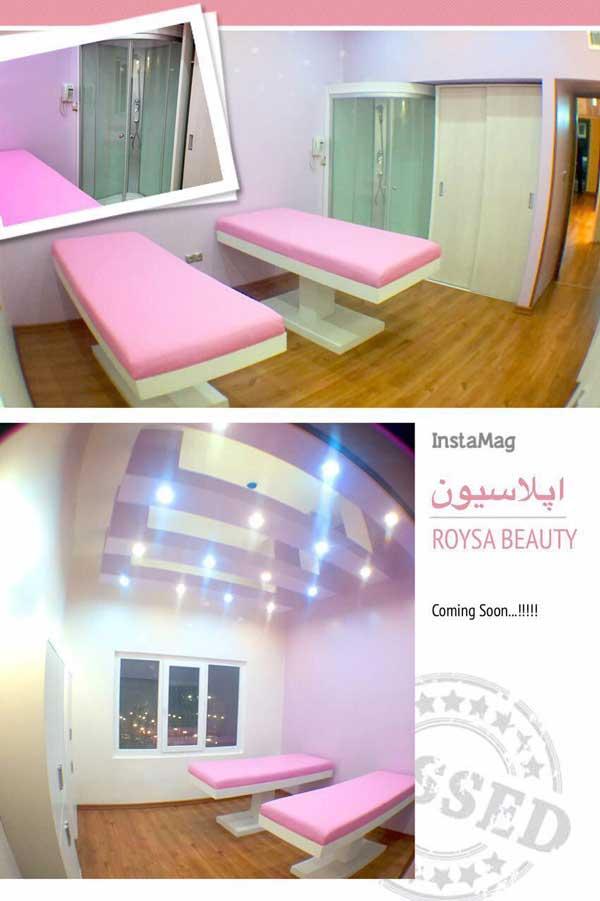 آرایشگاه در مهرشهر
