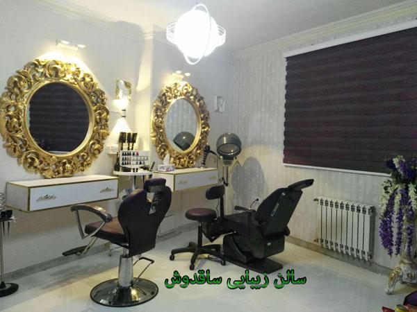 آرایشگاه در خیابان پیامبر